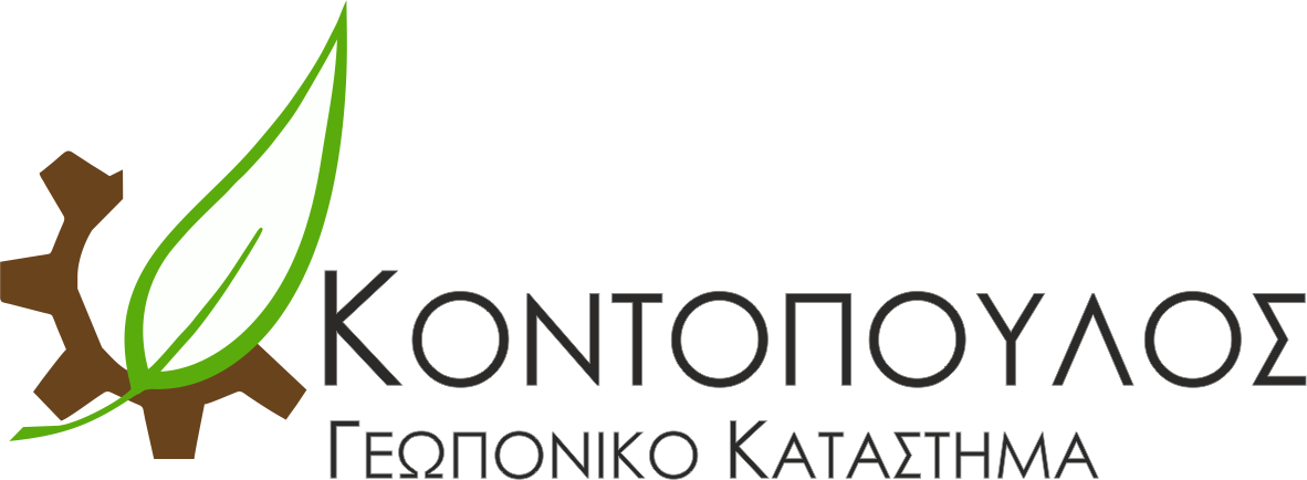 Κοντόπουλος - Γεωπονικό Κατάστημα