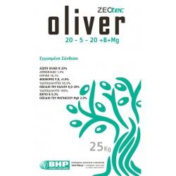 ΛΙΠΑΣΜΑ OLIVER 20-5-20+2Mg+0,3B+ΖΕΟΛΙΘΟΣ (25kg)