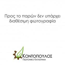 ΜΑΝΟΜΕΤΡΟ 0-600 BAR