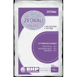 ΛΙΠΑΣΜΑ ZEOKALI 0-0-30+10Mg+ΖΕΟΛΙΘΟΣ (25kg)