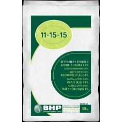 ΛΙΠΑΣΜΑ 11-15-15 (40kg)