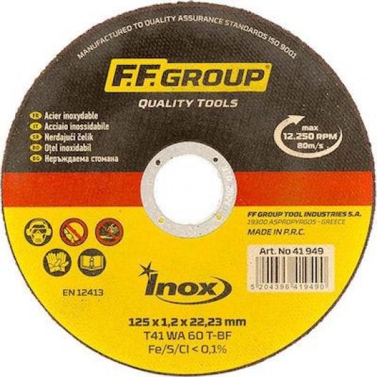 ΔΙΣΚΟΣ ΚΟΠΗΣ ΣΙΔΗΡΟΥ - INOX FF GROUP Φ125x1.2