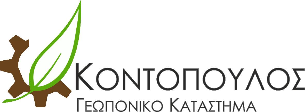 e-kontopoulos